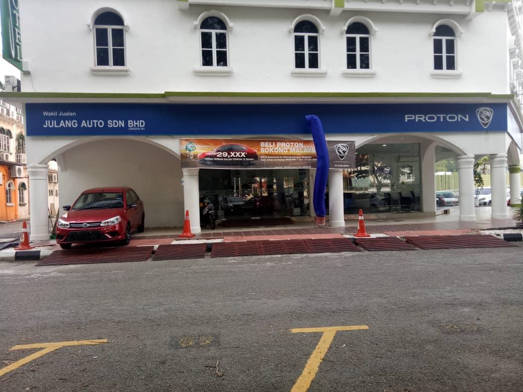 Julang Auto Sdn Bhd